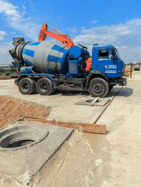 Купить бетон с завода московская область ногинск черноголовка бур по бетону 50х1000 для перфоратора купить